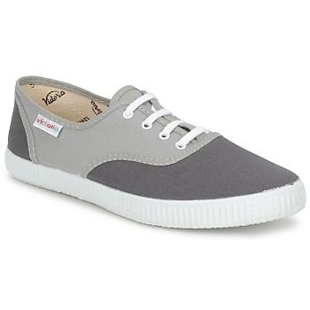 Cipők Rövid szárú edzőcipők Victoria INGLESA BICOLOR Szürke