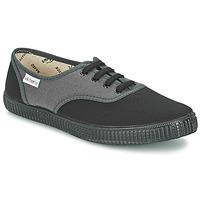 Cipők Rövid szárú edzőcipők Victoria INGLESA BICOLOR Antracit