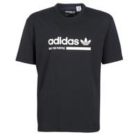 Ruhák Férfi Rövid ujjú pólók adidas Originals SNAPI Fekete