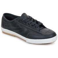 Cipők Rövid szárú edzőcipők Feiyue FE LO PLAIN CHOCO Fekete