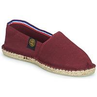 Cipők Gyékény talpú cipők Art of Soule UNI Bordó