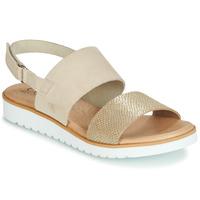 Cipők Női Szandálok / Saruk Casual Attitude JALAYEPE Bézs / Irizáló