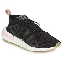 Cipők Női Rövid szárú edzőcipők adidas Originals ARKYN W Fekete