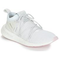 Cipők Női Rövid szárú edzőcipők adidas Originals ARKYN KNIT W Fehér