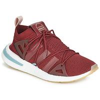 Cipők Női Rövid szárú edzőcipők adidas Originals ARKYN W Bordó