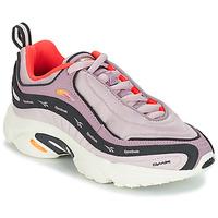 Cipők Női Rövid szárú edzőcipők Reebok Classic DAYTONA DMX MU Rózsaszín / Szürke
