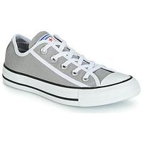 Cipők Rövid szárú edzőcipők Converse CHUCK TAYLOR ALL STAR GAMER CANVAS OX Szürke