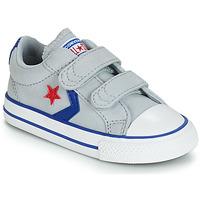 Cipők Gyerek Rövid szárú edzőcipők Converse STAR PLAYER 2V CANVAS OX Szürke
