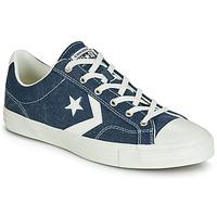 Cipők Rövid szárú edzőcipők Converse STAR PLAYER SUN BACKED OX Tengerész