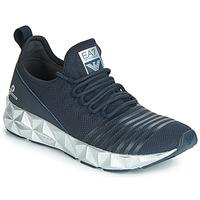 Cipők Férfi Rövid szárú edzőcipők Emporio Armani EA7 ULTIMATE C2 SLIP ON U Kék