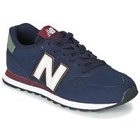 Cipők Rövid szárú edzőcipők New Balance 500 Kék