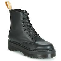 Cipők Csizmák Dr Martens VEGAN JADON II MONO Fekete