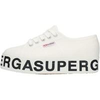 Cipők Női Rövid szárú edzőcipők Superga 2790S00FJ80 White