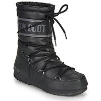 Cipők Női Hótaposók Moon Boot MOON BOOT MID NYLON WP Fekete