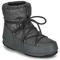 Cipők Női Hótaposók Moon Boot MOON BOOT LOW NYLON WP 2 Szürke