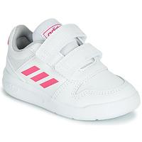 Cipők Lány Rövid szárú edzőcipők adidas Performance VECTOR I Fehér / Rózsaszín