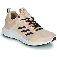 Cipők Női Rövid szárú edzőcipők adidas Performance EDGEBOUNCE 1.5 W Bézs / Fekete