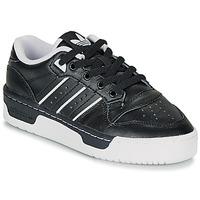 Cipők Gyerek Rövid szárú edzőcipők adidas Originals RIVALRY LOW J Fekete
