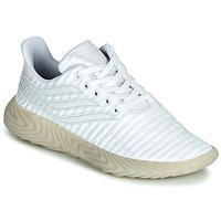 Cipők Fiú Rövid szárú edzőcipők adidas Originals SOBAKOV J Fehér