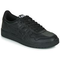 Cipők Férfi Rövid szárú edzőcipők Asics JAPAN S Fekete