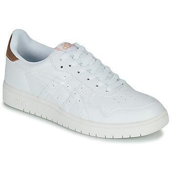 Cipők Rövid szárú edzőcipők Asics JAPAN S Fehér
