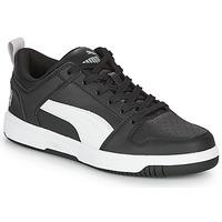 Cipők Fiú Rövid szárú edzőcipők Puma REBOUND LAYUP N Fekete