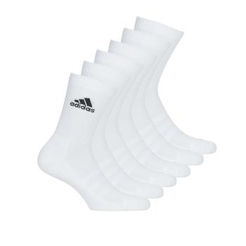 Kiegészítők Sport zoknik adidas Performance CUSH CRW 6PP Fehér