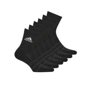 Textil kiegészítők Sport zoknik adidas Performance CUSH CRW 6PP Fekete