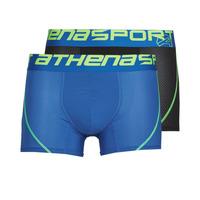 Fehérnemű Férfi Boxerek Athena AIR PERFORMANCE PACK X2 Fekete  / Kék