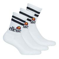 Textil kiegészítők Sport zoknik Ellesse PULLO Fehér