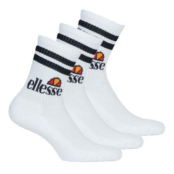 Kiegészítők Sport zoknik Ellesse PULLO Fehér