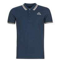 Ruhák Férfi Rövid ujjú galléros pólók Kappa ESMO Kék