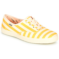Cipők Női Rövid szárú edzőcipők Victoria NUEVO RAYAS Citromsárga / Fehér
