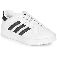 Cipők Gyerek Rövid szárú edzőcipők adidas Originals Novice C Fehér / Fekete
