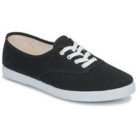 Cipők Rövid szárú edzőcipők Yurban ARTOUM Fekete