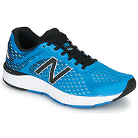 Cipők Férfi Futócipők New Balance M680SE7 Kék