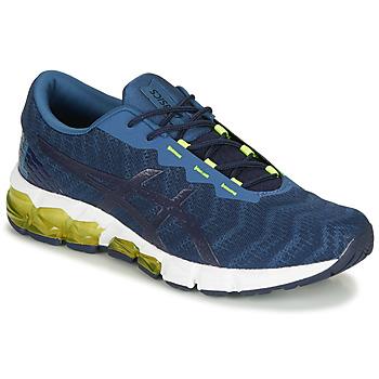 Cipők Férfi Rövid szárú edzőcipők Asics GEL-QUANTUM 180 5 Kék