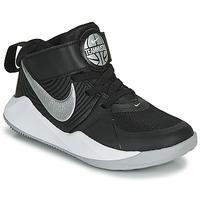 Cipők Gyerek Kosárlabda Nike TEAM HUSTLE D 9 PS Fekete  / Ezüst