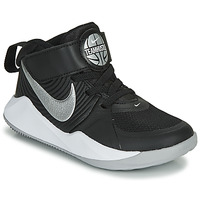 Cipők Gyerek Multisport Nike TEAM HUSTLE D 9 PS Fekete  / Ezüst