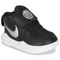 Cipők Fiú Kosárlabda Nike TEAM HUSTLE D 9 TD Fekete  / Ezüst