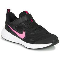 Cipők Lány Multisport Nike REVOLUTION 5 PS Fekete  / Rózsaszín