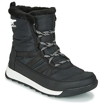 Cipők Női Csizmák Sorel WHITNEY II SHORT LACE Fekete