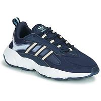 Cipők Női Rövid szárú edzőcipők adidas Originals HAIWEE W Kék / Fehér