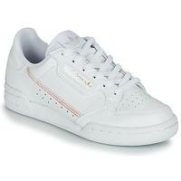 Cipők Lány Rövid szárú edzőcipők adidas Originals CONTINENTAL 80 J Fehér / Irizáló