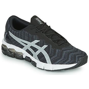 Cipők Férfi Rövid szárú edzőcipők Asics GEL-QUANTUM 180 5 Szürke / Ezüst