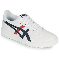 Cipők Férfi Rövid szárú edzőcipők Asics JAPAN S Fehér / Kék / Piros