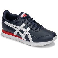 Cipők Férfi Rövid szárú edzőcipők Asics TIGER RUNNER Kék / Fehér / Piros