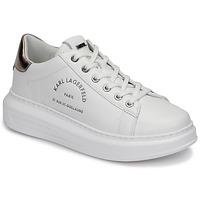 Cipők Női Rövid szárú edzőcipők Karl Lagerfeld KAPRI MAISON KARL LACE Fehér
