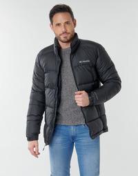 Ruhák Férfi Steppelt kabátok Columbia PIKE LAKE JACKET Fekete