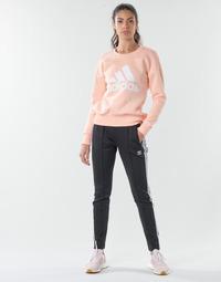 Ruhák Női Futónadrágok / Melegítők adidas Originals SST PANTS PB Fekete